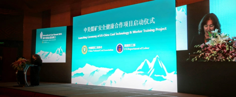 McClintock delivers remarks at the launching ceremony of US-China Coal Technology and Worker Training Project in Beijing on Oct 28